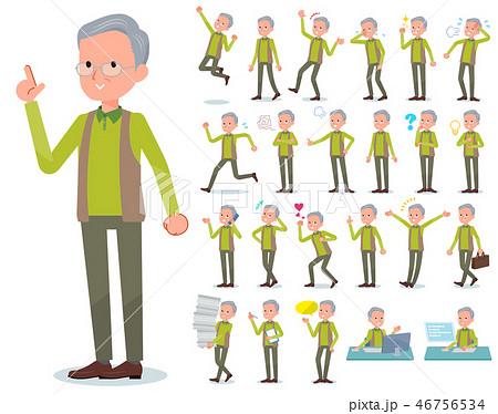 flat type Green vest old man_emotion 46756534
