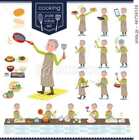 flat type Green vest old man_cooking 46756536
