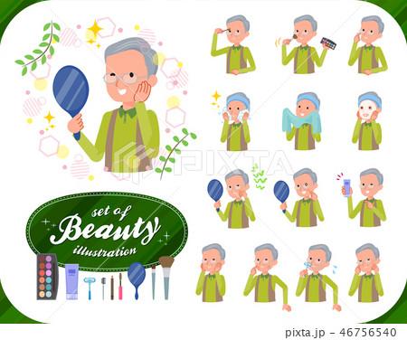 flat type Green vest old man_beauty 46756540