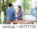 公園でコーヒーを飲むカップル 46757730