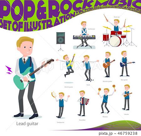 flat type school boy White_pop music 46759238