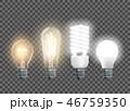 ライト 光 明かりのイラスト 46759350