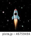 ロケット 打上げ 宇宙船のイラスト 46759494
