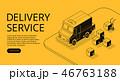 配達 トラック 出荷のイラスト 46763188