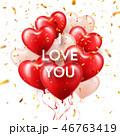 愛 LOVE ラブのイラスト 46763419