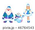 サンタ サンタクロース クリスマスのイラスト 46764543