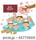 温泉 露天風呂 家族のイラスト 46770669