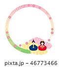 フレーム 雛まつり 桃の節句のイラスト 46773466