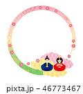 フレーム 雛まつり 桃の節句のイラスト 46773467