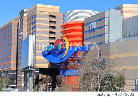 キャナルシティ博多 | CANAL CITY HAKATA 晴天のキャナル_福岡県福岡市博多区 46775632