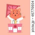 ねこ 獣医 クリニックのイラスト 46776604