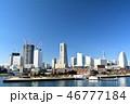 横浜 みなとみらい 赤レンガ倉庫の写真 46777184