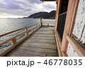 海 海岸 赤ちゃんの写真 46778035
