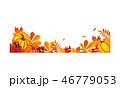 あき 秋 サンクスギビングデーのイラスト 46779053