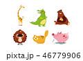 動物 愛らしい かわいいのイラスト 46779906