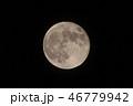 月 満月 クレーターの写真 46779942