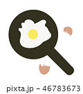 Fried egg in a frying pan and egg shell isolated 46783673