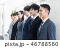 ビジネス チーム 入社 新卒 46788560