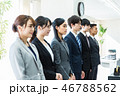 ビジネス チーム 入社 新卒 46788562