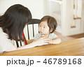 歯磨き 子供 親子の写真 46789168
