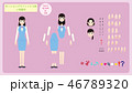 アニメーション用人物素材/成人女性/OL/正面/TypeA/ 46789320