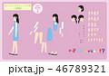 アニメーション用人物素材/成人女性/OL/横/TypeA/ 46789321