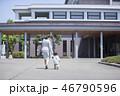 子ども お出かけ 歩くの写真 46790596