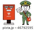 郵便 郵便局員 ポストのイラスト 46792595