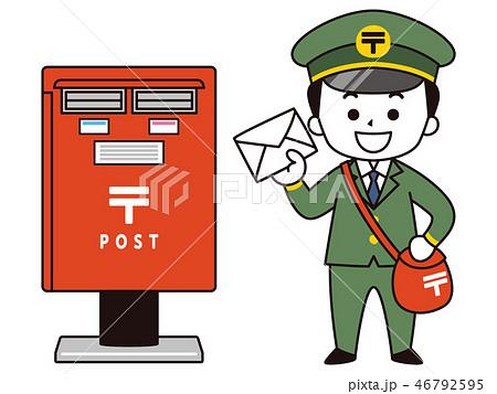 男性郵便局員とポスト 46792595
