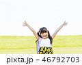 女の子 女児 少女の写真 46792703