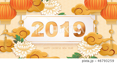 Happy Chinese new year paper relief art style 46793259