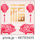 Happy Chinese new year decoration golden relief 46793405