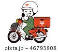 バイク 郵便 郵便局員のイラスト 46793808