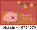 Happy Chinese pig new year cartoon style template  46794070