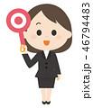 女性 スーツ 〇のイラスト 46794483