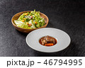 ビーフシチュー Home-made beef stew 46794995