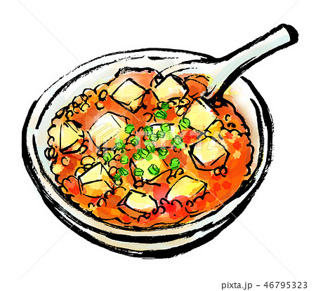 筆描き 料理 麻婆豆腐 46795323