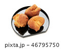サーターアンダギー 揚げ菓子 菓子の写真 46795750