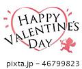 バレンタイン バレンタインデー アイコンのイラスト 46799823
