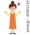 ベクター 女性 困惑のイラスト 46801239