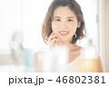 女性 ビューティー 笑顔の写真 46802381