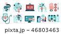 インターネット デジタル 医学のイラスト 46803463