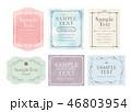 パステルカラーのエレガントカード 46803954