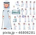 男性 カンドゥーラ アラビア人のイラスト 46806281