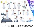 flat type Arab men_exercise 46806292