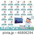 flat type Arab men_desk work 46806294