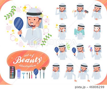flat type Arab men_beauty 46806299