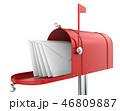 ボックス ポスト 郵便のイラスト 46809887