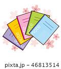 ノート カラフル 5色のイラスト 46813514