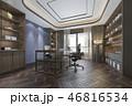 書架 書棚 デスクのイラスト 46816534